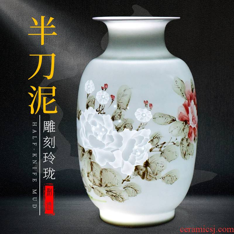 Jingdezhen ceramic hand - made vases porcelain bottle gourd knife clay flower arranging Chinese style porch rich ancient frame crafts