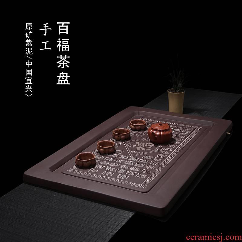 Yixing purple sand tea tray manually big tea tray buford tea tray plates undressed ore purple clay kung fu tea tea tray