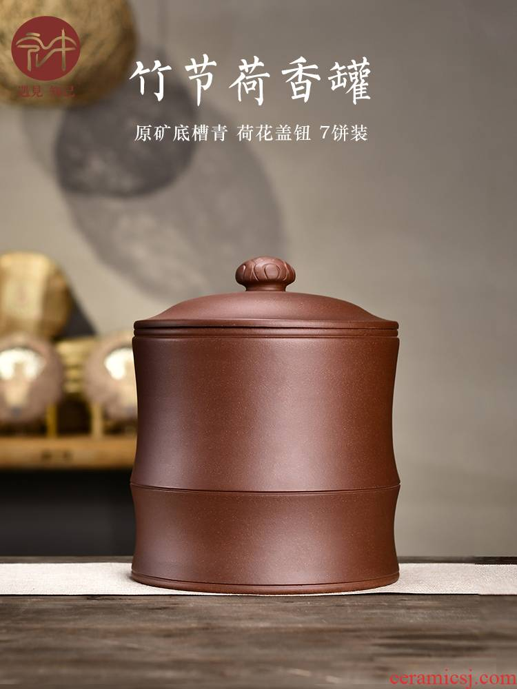 Yixing purple sand tea pot home store large tea urn puer tea cake receive wake receives ceramic sealed jar
