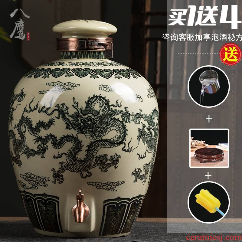 Mercifully wine dedicated wine jars of jingdezhen ceramic 20 jins 50 pounds put antique bottle seal it with the tap