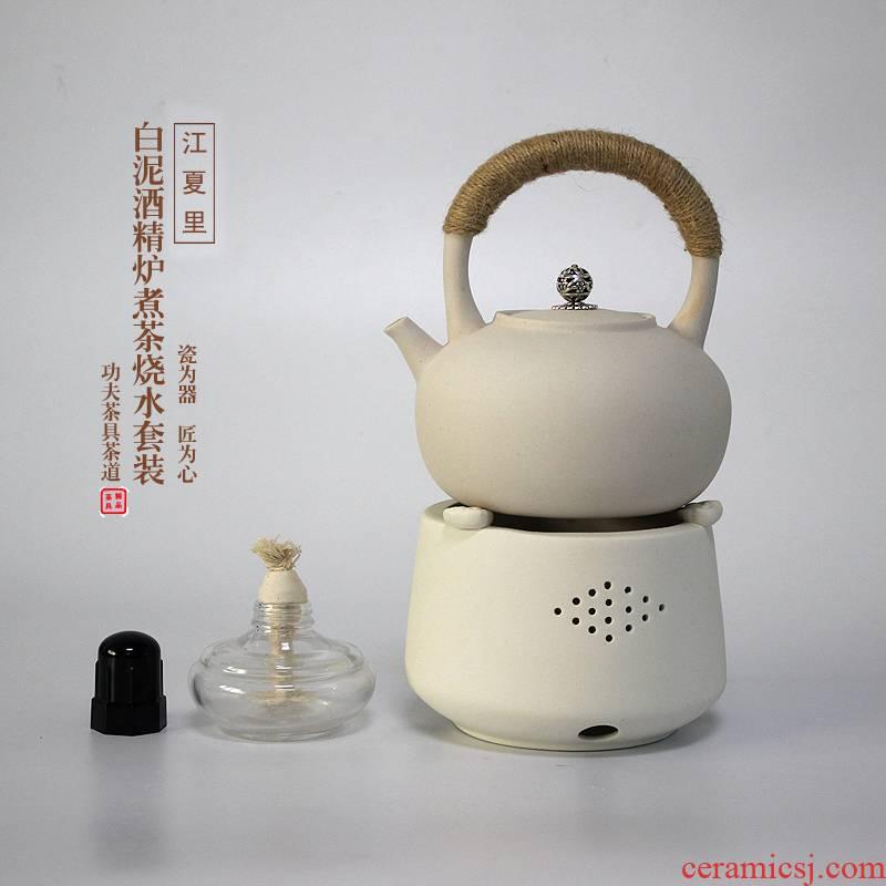 Boiling tea stove teapot suit alcohol lamp kung fu tea set temperature ceramic tea tea accessories make tea kettle furnace