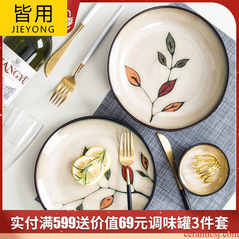 Yuquan tableware kit dishes home set bowl dish dish ceramic dishes dish dish dish bowl chopsticks combination 4/6 people