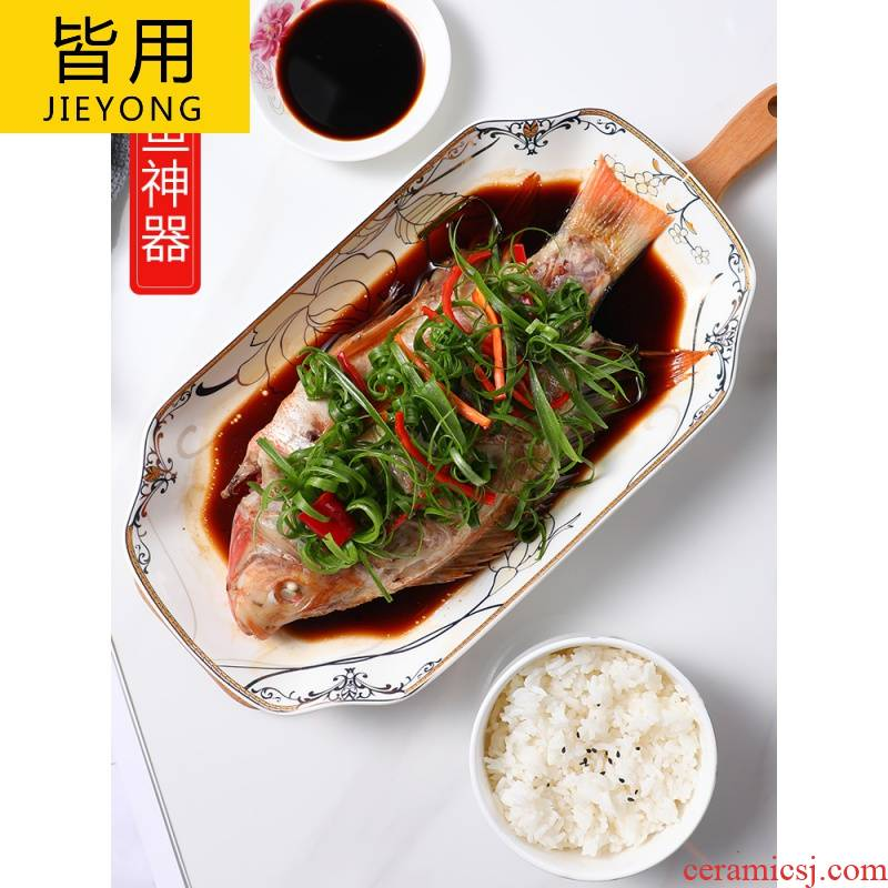 The big fish dish ceramic household new rectangle plate steamed fish dish large fish ltd. creative restaurant
