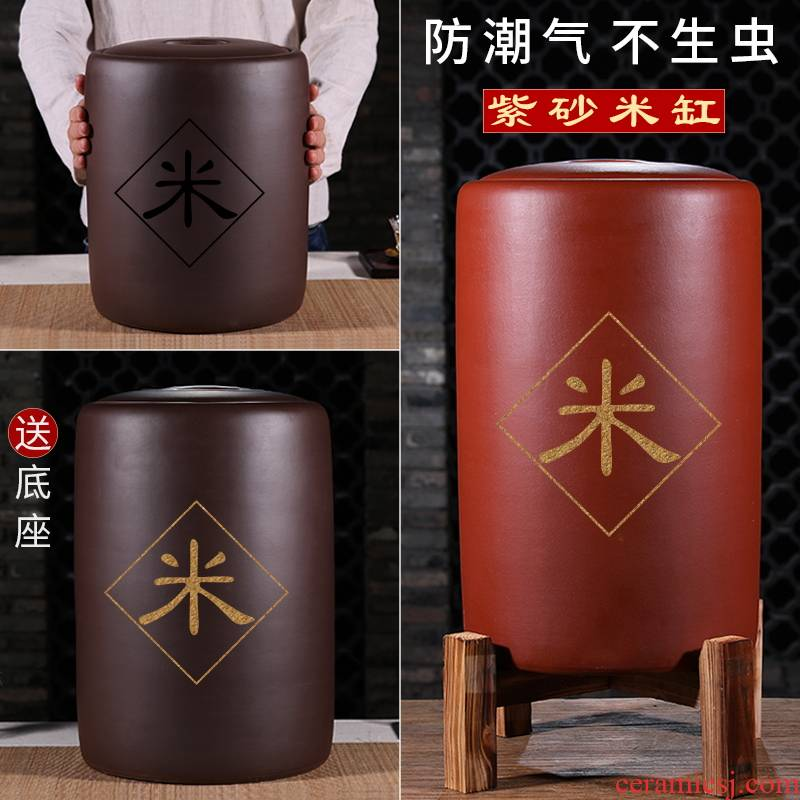 Purple sand barrel ricer box rice rice pot dry storage storehouse ricer box many medium, can choose wooden frame