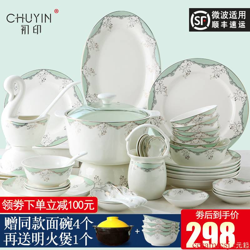 Dishes suit household Korean contracted jingdezhen bowls of ipads plate tableware suit Chinese chopsticks at up phnom penh