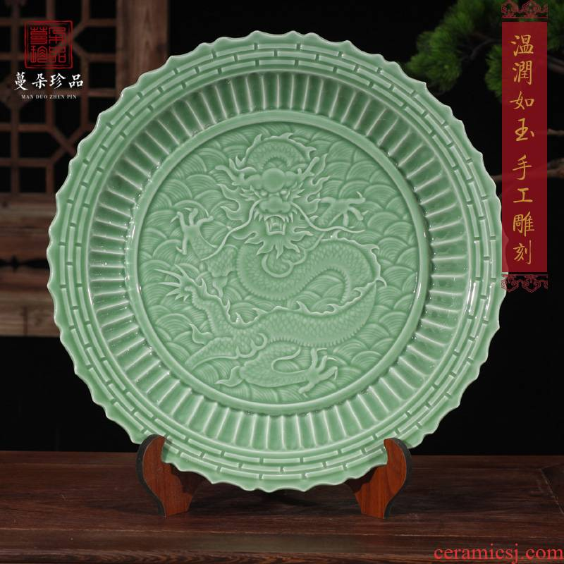 Jingdezhen celadon dragon 40 cm decorative porcelain elegant high - grade decorative porcelain qianlong dragon large plate