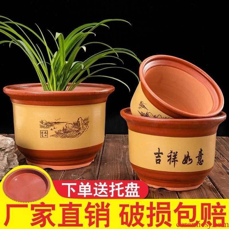 Ceramic flower pot large clearance flower pot basin of purple sand flowerpot orchid home bonsai pot clivia coarse pottery flowerpot