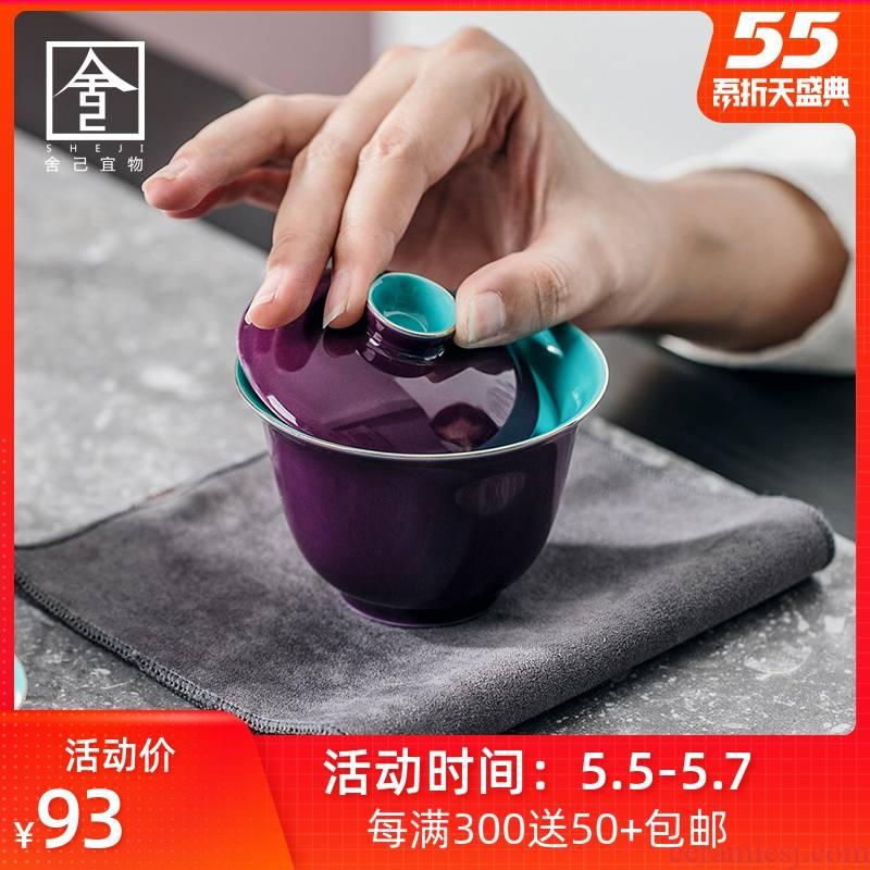 "The Self - ""appropriate content Chinese palace tureen thin foetus bowl cups GaiWanCha jingdezhen kung fu tea set manually"