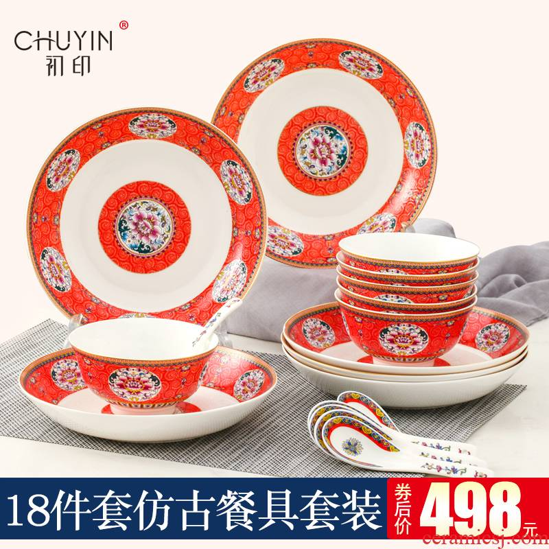 Jingdezhen ceramic tableware suit Chinese style restoring ancient ways dishes suit antique bowl dish bowl chopsticks household gift