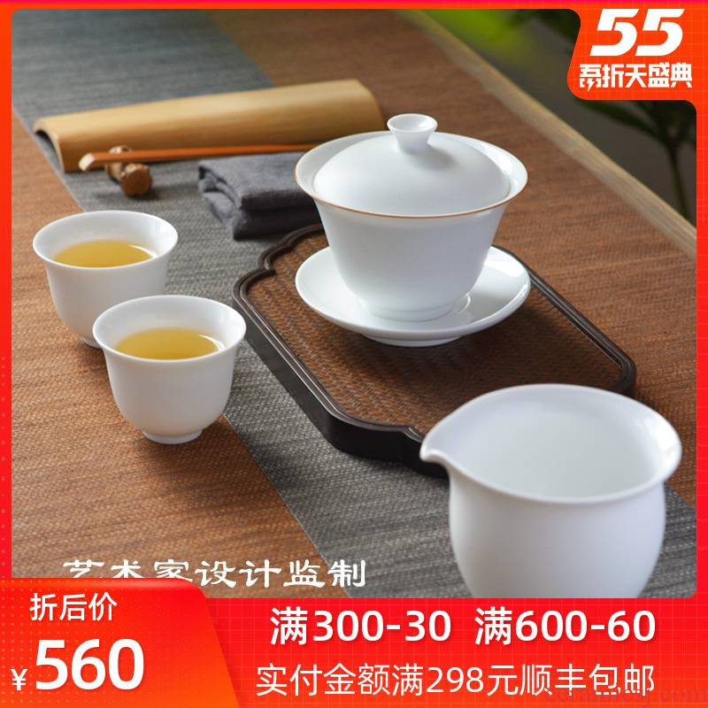 Jingdezhen gift porcelain tureen tea set household contracted sitting room of a complete set of white porcelain three to make tea tea set
