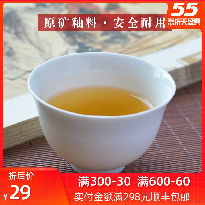 White porcelain cup single cup one cup suit household jingdezhen ceramic tea set heat pure White master cup of black tea