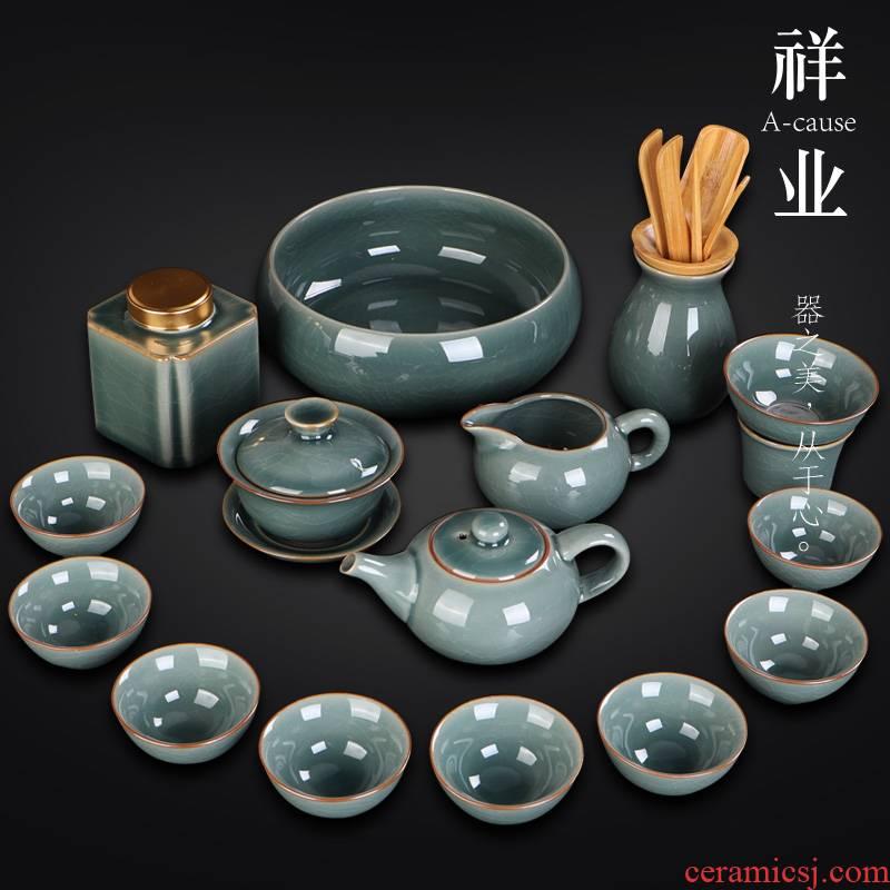 Auspicious elder brother up with tea set domestic retro ceramic teapot tea ice to crack the whole kung fu tea tea cup