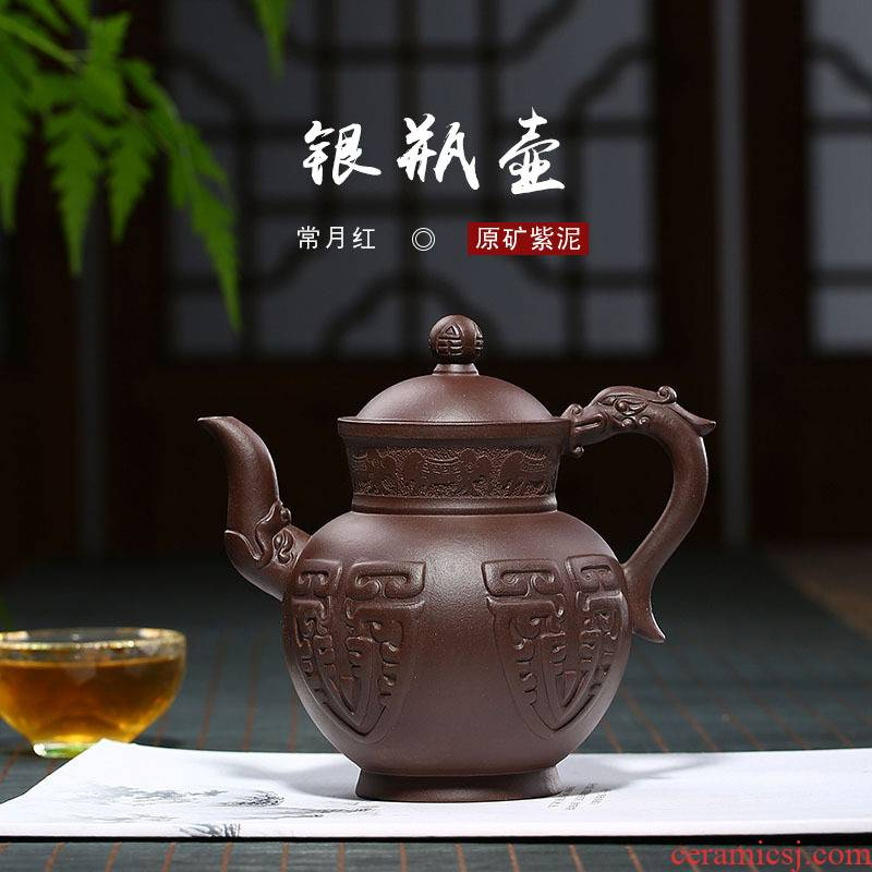 Silver bottle of ink are it to keep ore purple clay checking quality goods, the month red tea set gift can collect the teapot