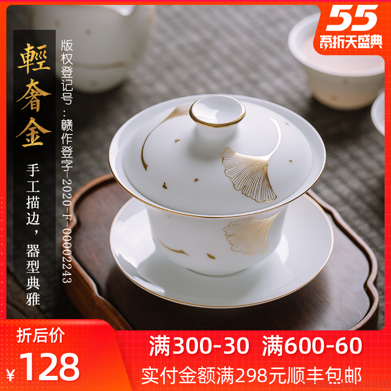 All three tureen only pure manual hand - made cup large single jingdezhen ceramic tea bowl kung fu tea set