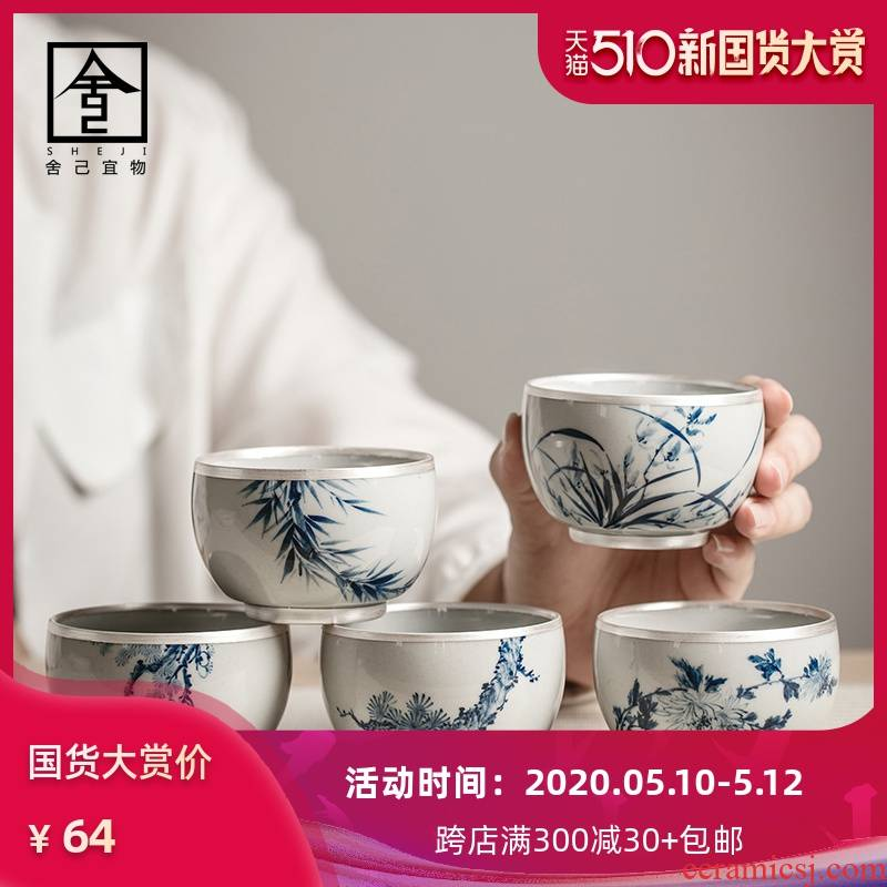 """The Self - """"appropriate material master cup ceramic trace silver hand - made teacup sample tea cup single CPU manual hand - made jingdezhen restoring ancient ways"""
