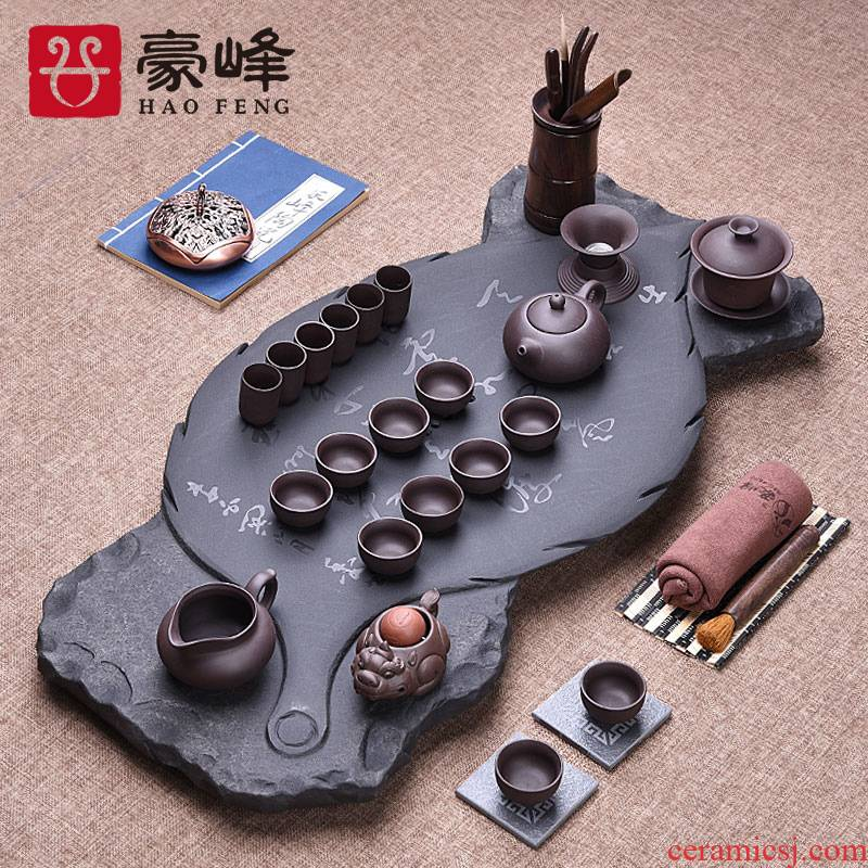 HaoFeng sharply stone tea tray tea saucer set a complete set of kung fu tea black stone, stone, stone