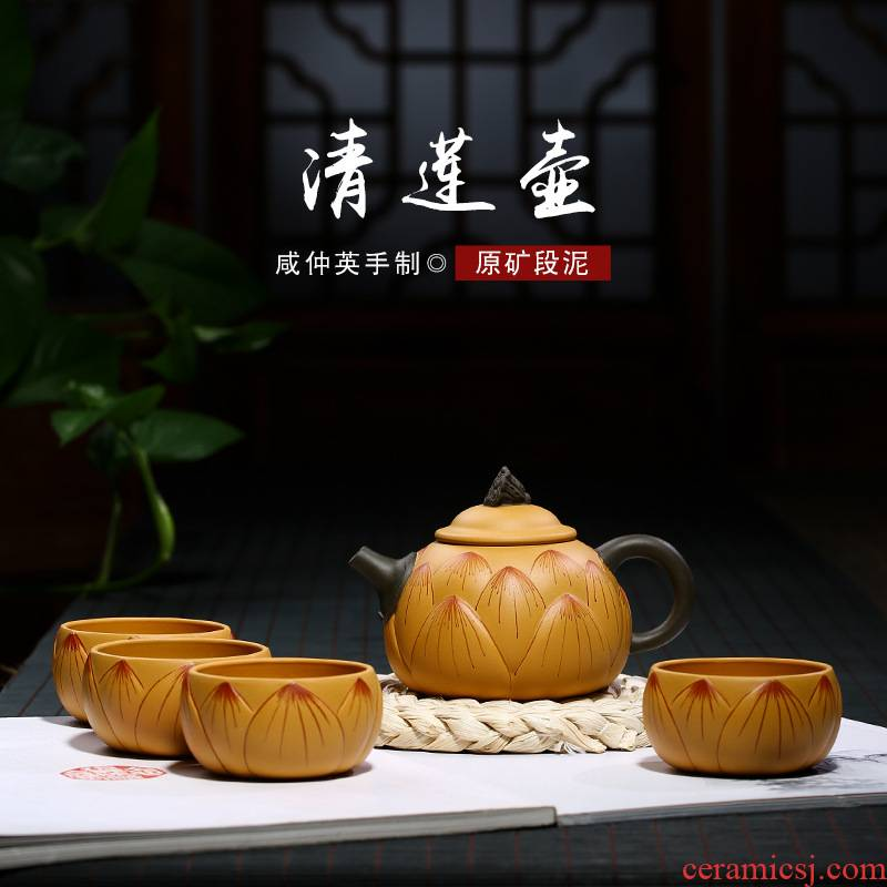 It famous salty ZhongYing all hand period of mud the qing xu ink lotus pot a pot of four cups of kung fu tea tea factory