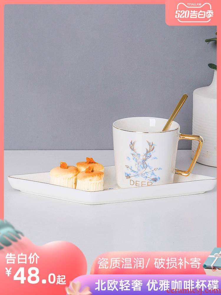 E best! Small key-2 luxury ceramic coffee cup with a spoon, office getting the Nordic light key-2 luxury elegant household glass cups and saucers