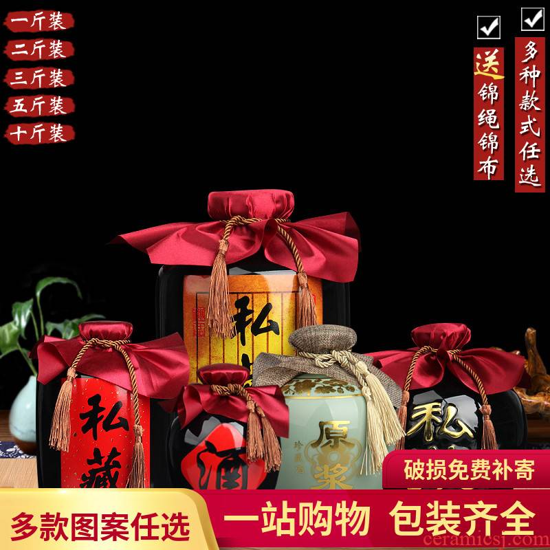 Archaize of jingdezhen ceramic bottle 1 catty 2 jins 3 jins 5 jins of 10 jins home sealing small jars wine decanters
