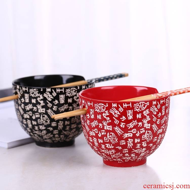Jingdezhen ceramic inserts chopsticks eat bowl household jobs Japanese creative move rainbow such as bowl sweethearts bowl chopsticks suits for 2