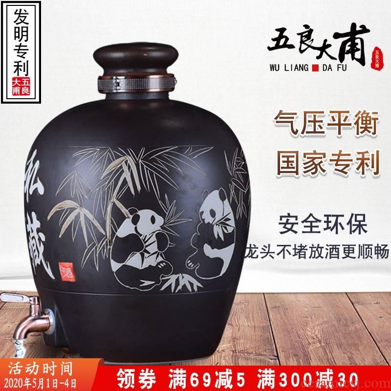 Just five good ceramic jars mercifully wine jar 20 jins 30 jins 50 kg antique carved with lock it jugs