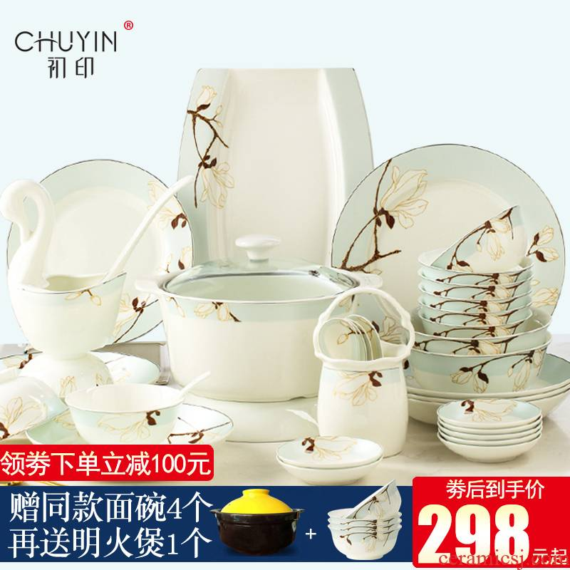Jingdezhen ceramic tableware suit dishes housewarming gift ceramic dishes household contracted style Chinese wind tableware