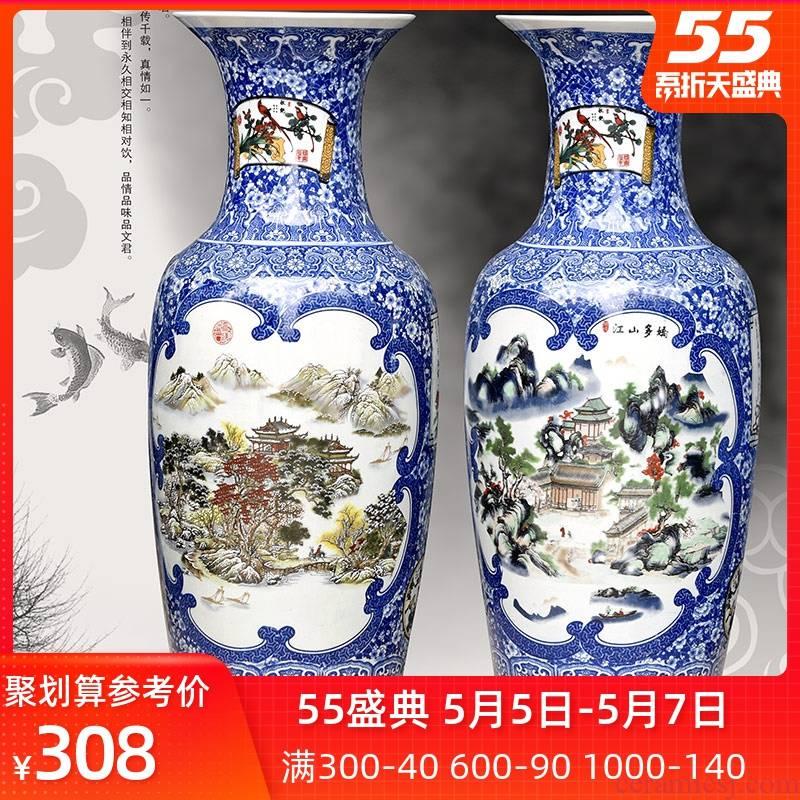 Jingdezhen ceramics landing large blue and white porcelain vase furnishing articles landscape snow flower arrangement sitting room home decoration