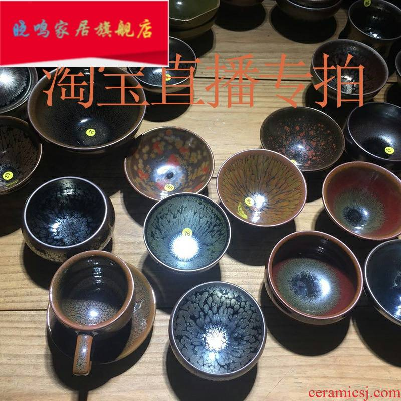 Jianyang built light undressed ore glaze oil droplets partridge spot light ceramic kung fu tea cup masters cup sample tea cup tea cup