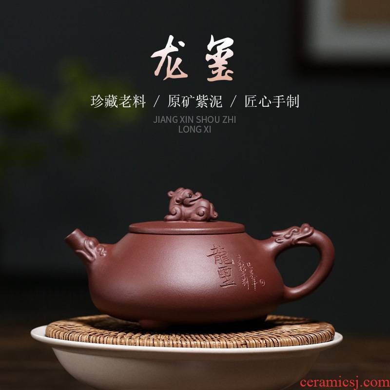 Leopard lam it yixing undressed ore purple clay teapot Long Xi stone gourd ladle pot famous pure manual household teapot