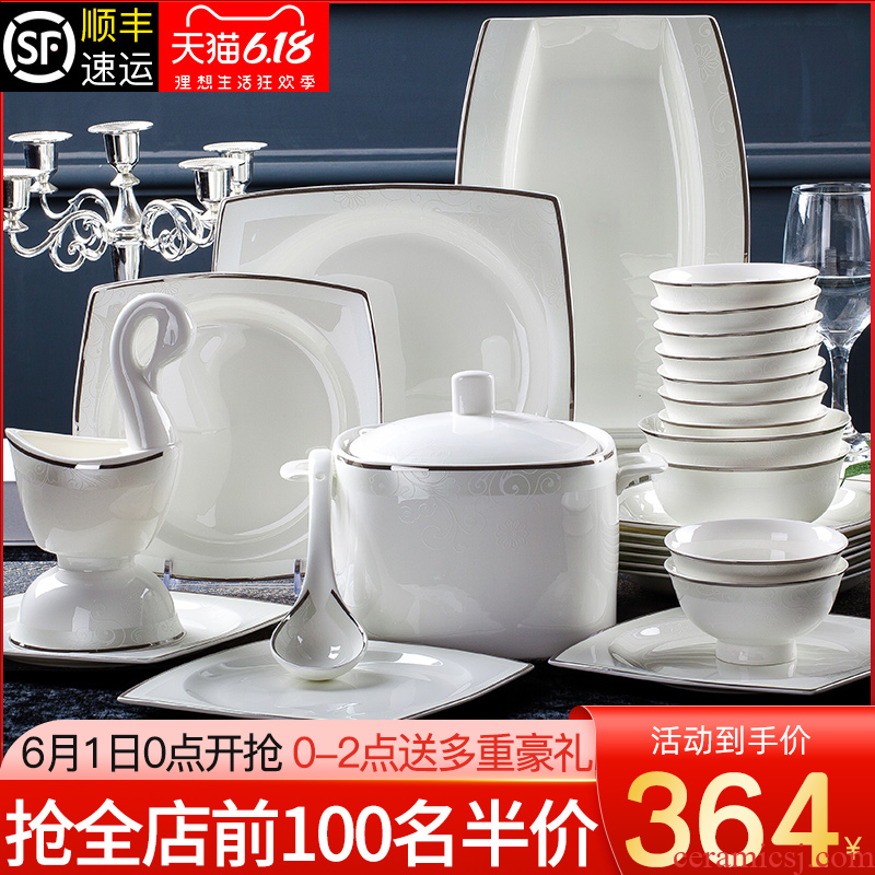The dishes suit jingdezhen ceramic tableware suit household contracted Europe type bowl chopsticks Chinese bowl combination dishes