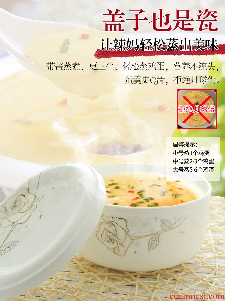 Special microwave ceramic bowl bowl container with bore a bowl of steaming ipads porcelain bowl of cover small baby home steamed egg bowl