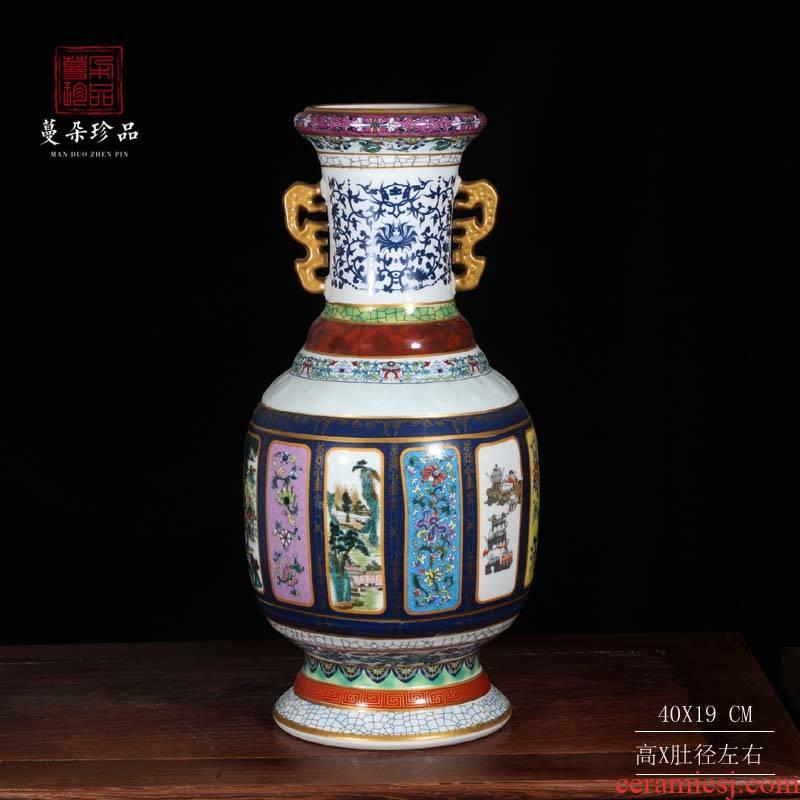 Jingdezhen archaize qianlong mother king porcelain porcelain porcelain Jingdezhen ears porcelain up imitation antique classic the reign of qianlong