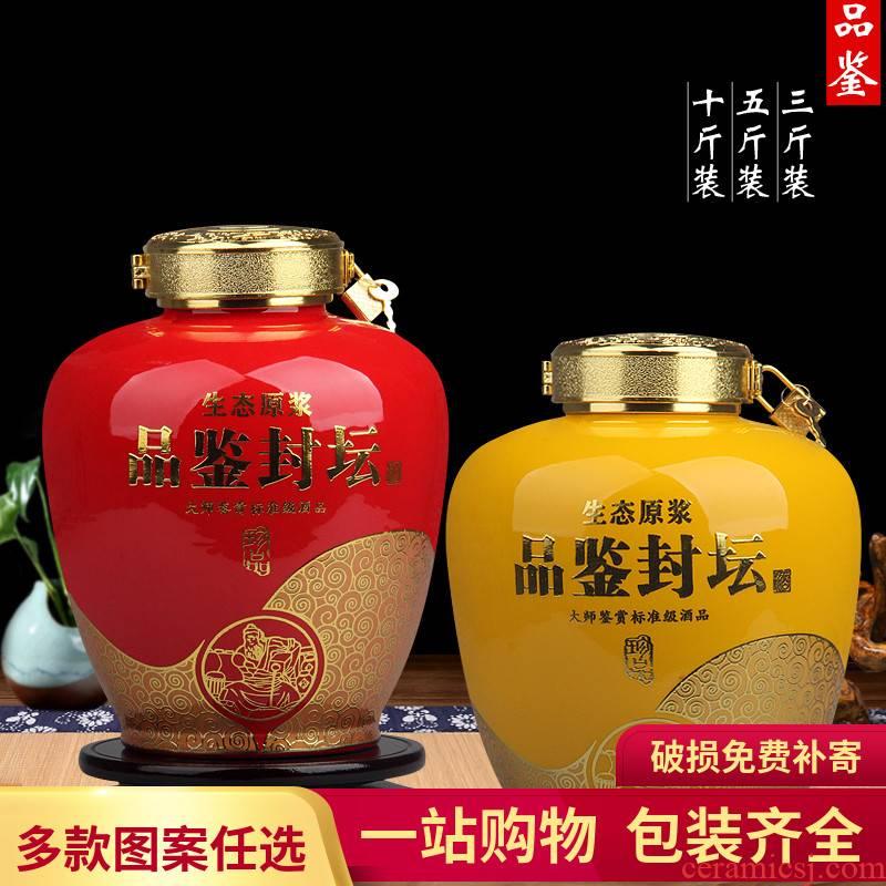Jingdezhen ceramic bottle 3 kg 5 jins of 10 jins to color glaze household sealed jar little hip mercifully wine
