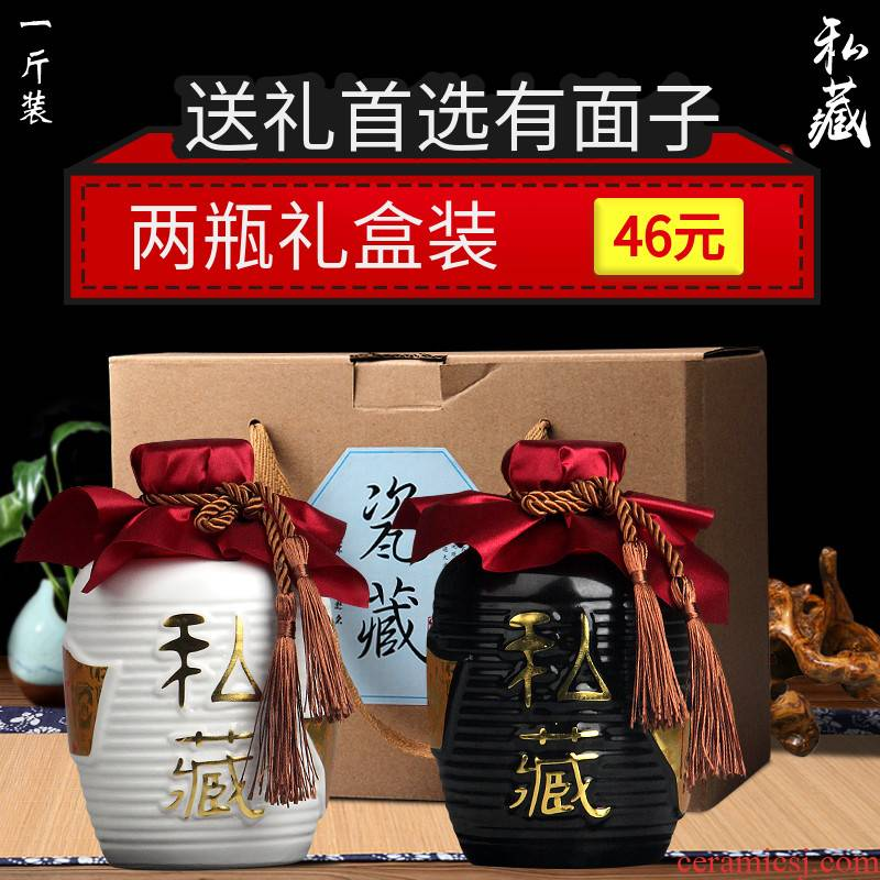 1 weight of jingdezhen ceramic bottle bottle suit with gift box sealing small jars home son mercifully wine pot liquor