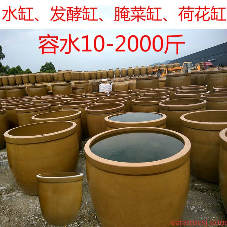 Ceramic water lily crude Ceramic water storage tank fermentation cylinder landscape fish lotus GangPen courtyard home extra large
