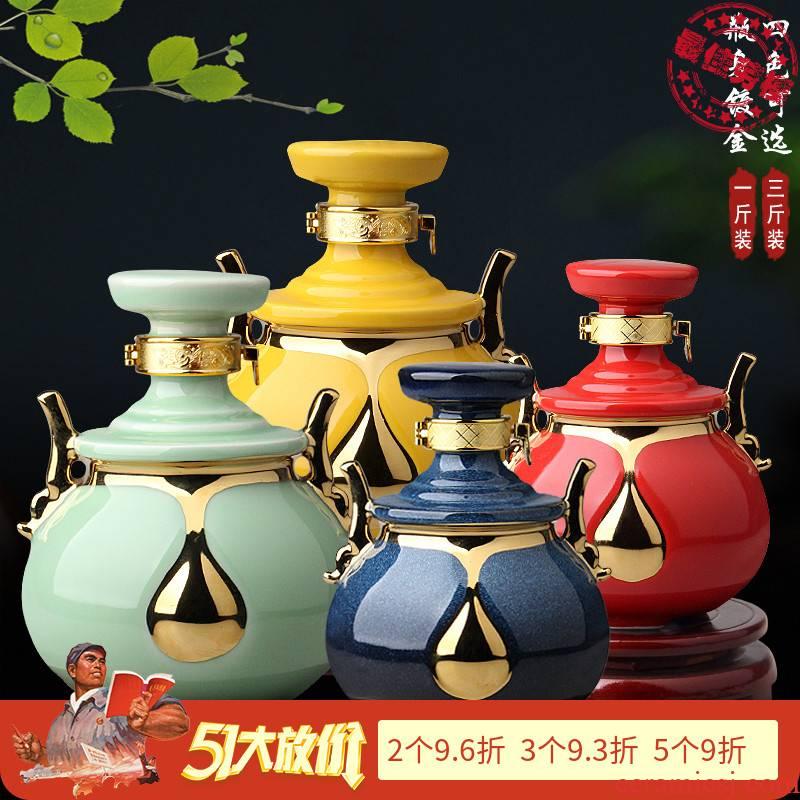 Jingdezhen ceramic bottle 1 kg gold - plated creative small hip flask household sealed mercifully jars liquor jar of wine