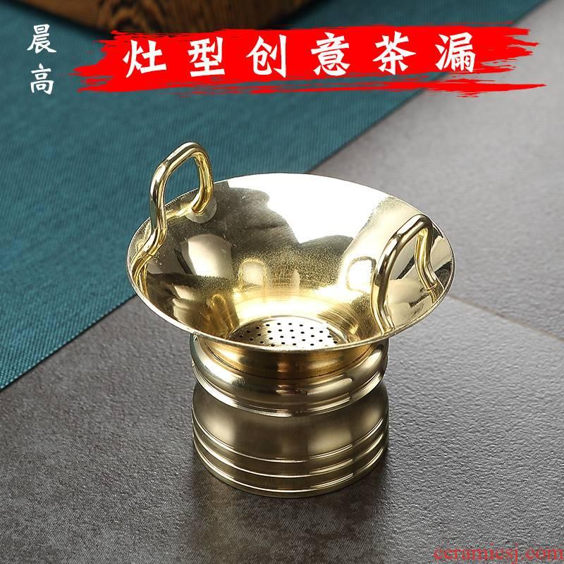 Morning high tea filter suit pure copper creative type anti hot oven handle every household filter tea tea tea accessories