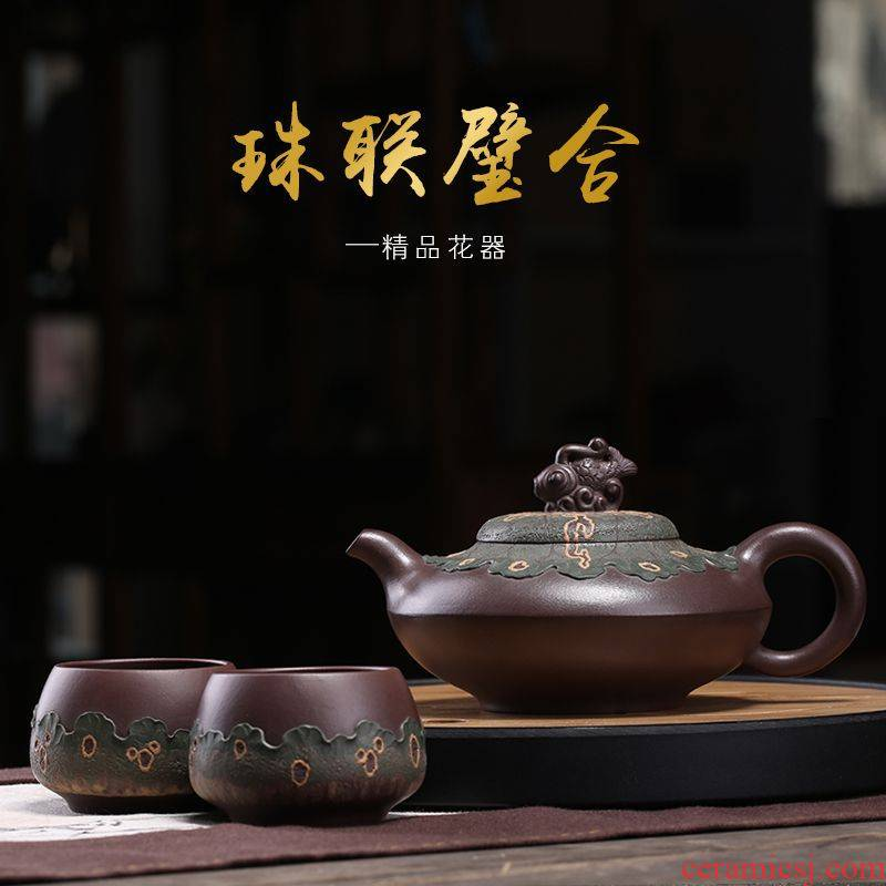 Yixing it undressed ore formed purple mud manual kung fu tea teapot teacup household gifts sets