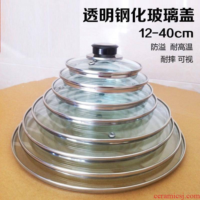 Edge night at 26 cm 28 of 30 32 cm ceramic POTS of toughened glass cover 12-40 cm take flashlight pot