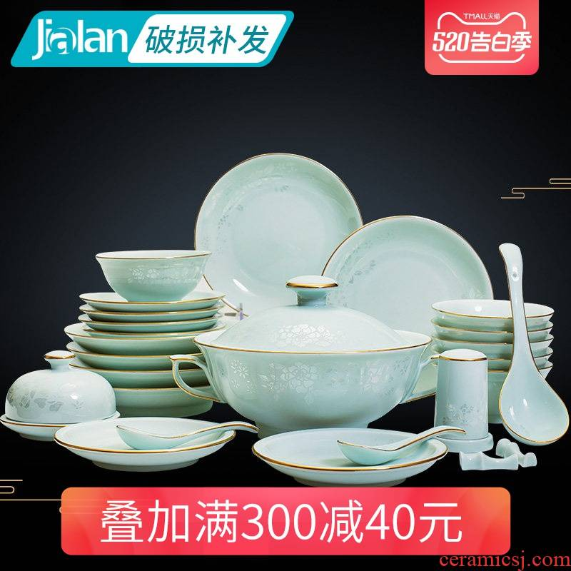 Garland jingdezhen ceramic dishes suit covered 28 times shadow celadon dishes dishes combine simple bowl dish. A gift