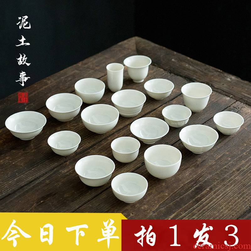 Dehua lard white take 1 send 3 】 【 kung fu master sample tea cup white porcelain cups cup small single cup bowl tea set