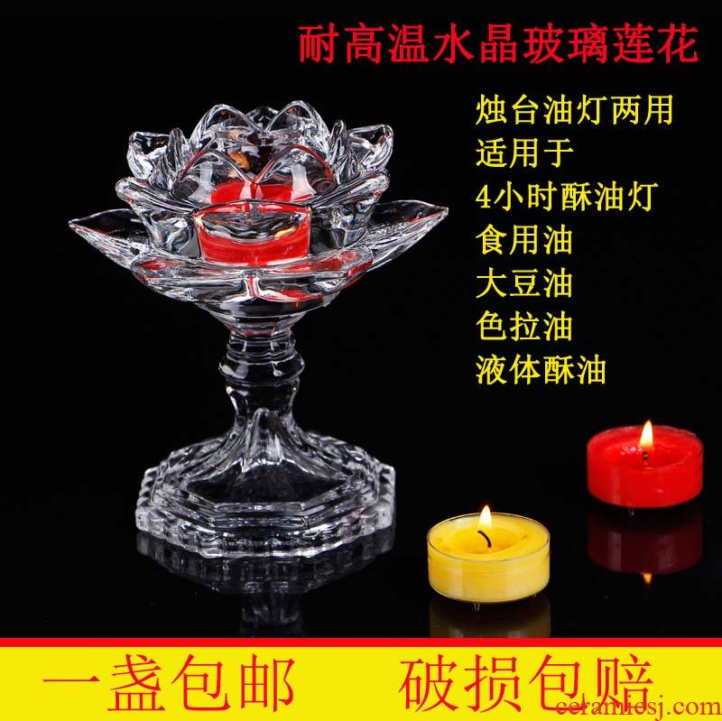 The Process of lamps and lanterns SuYouDeng accessories cup glass lamp holder before lotus lamp decoration base temple lotus lamp is high