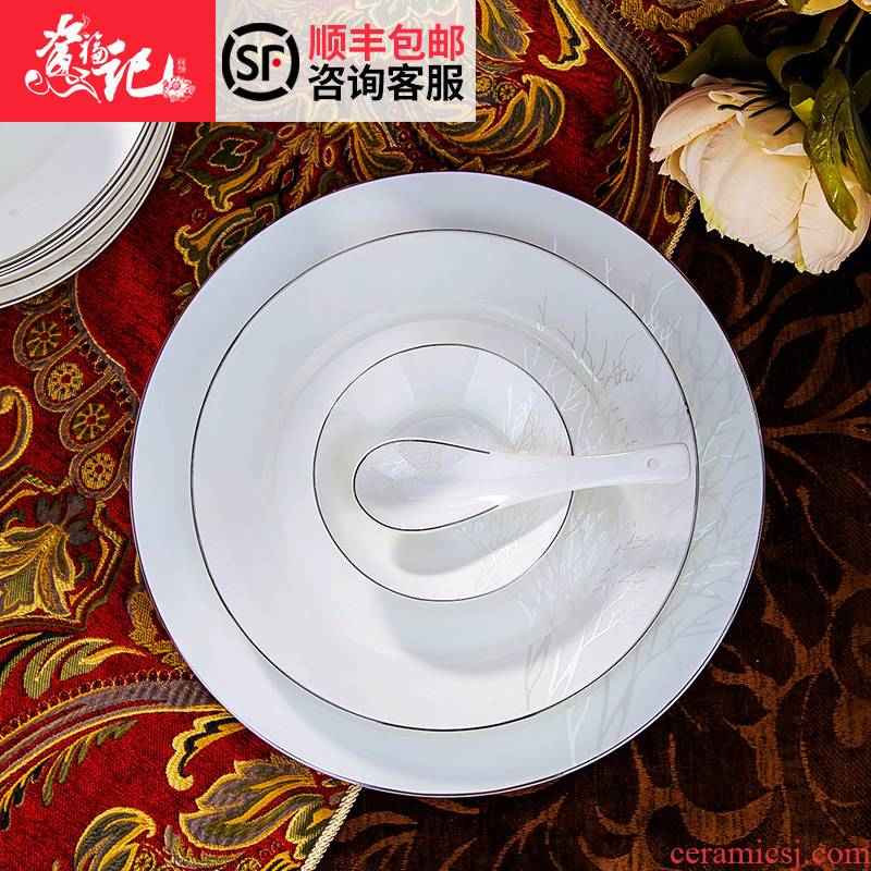 Cutlery set table jingdezhen bowls of ipads plates suit household combination of Chinese style and contracted ceramic tableware gifts