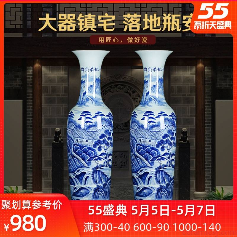 Blue and white porcelain of jingdezhen ceramics bright future of large vases, furnishing articles hotel furnishing articles Chinese style decorates sitting room