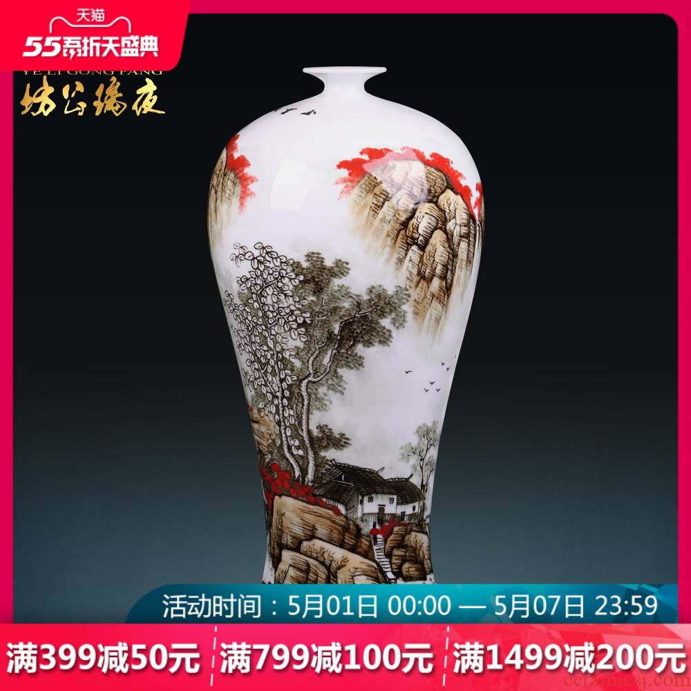 Landscape of jingdezhen ceramics vase hand - made Chinese style household adornment flower arranging furnishing articles sitting room TV cabinet