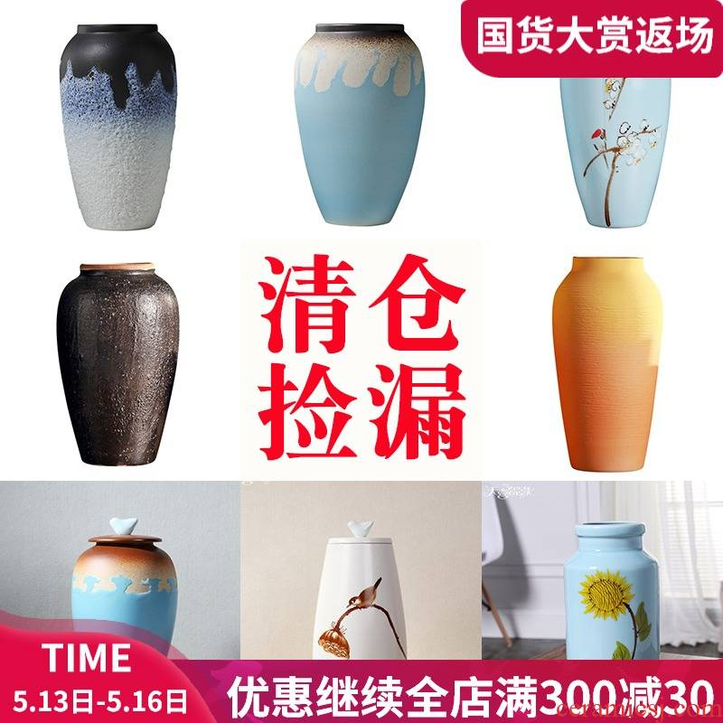 The rule of jingdezhen ceramic vase furnishing articles sitting room flower arranging Chinese coarse pottery desktop dried flowers hydroponic flower implement a clearance