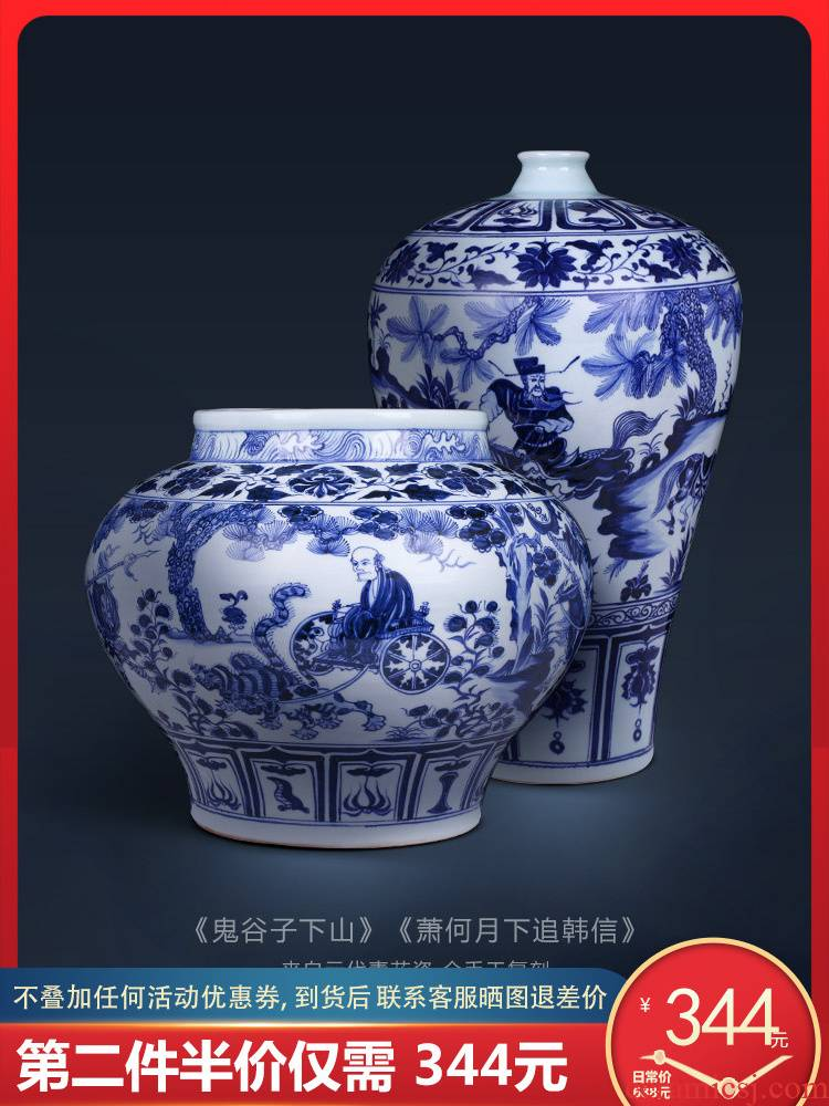 Chinese style household furnishing articles archaize yuan blue and white porcelain of jingdezhen ceramics guiguzi vase flower arrangement sitting room adornment