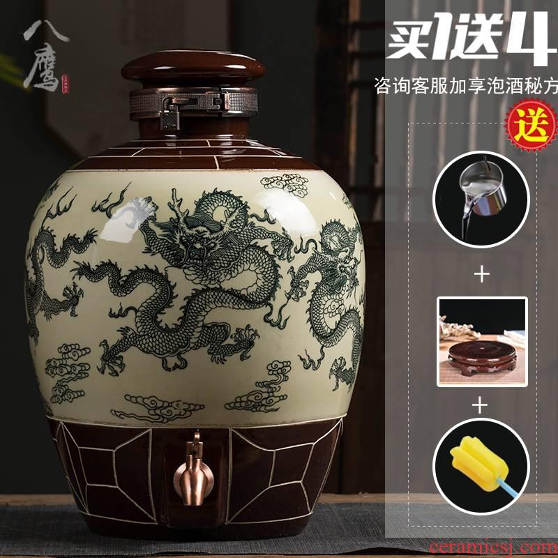 Jingdezhen ceramic terms jar 10 jins 20 jins earthenware it 50 kg archaize home wine bottle seal wine pot pot