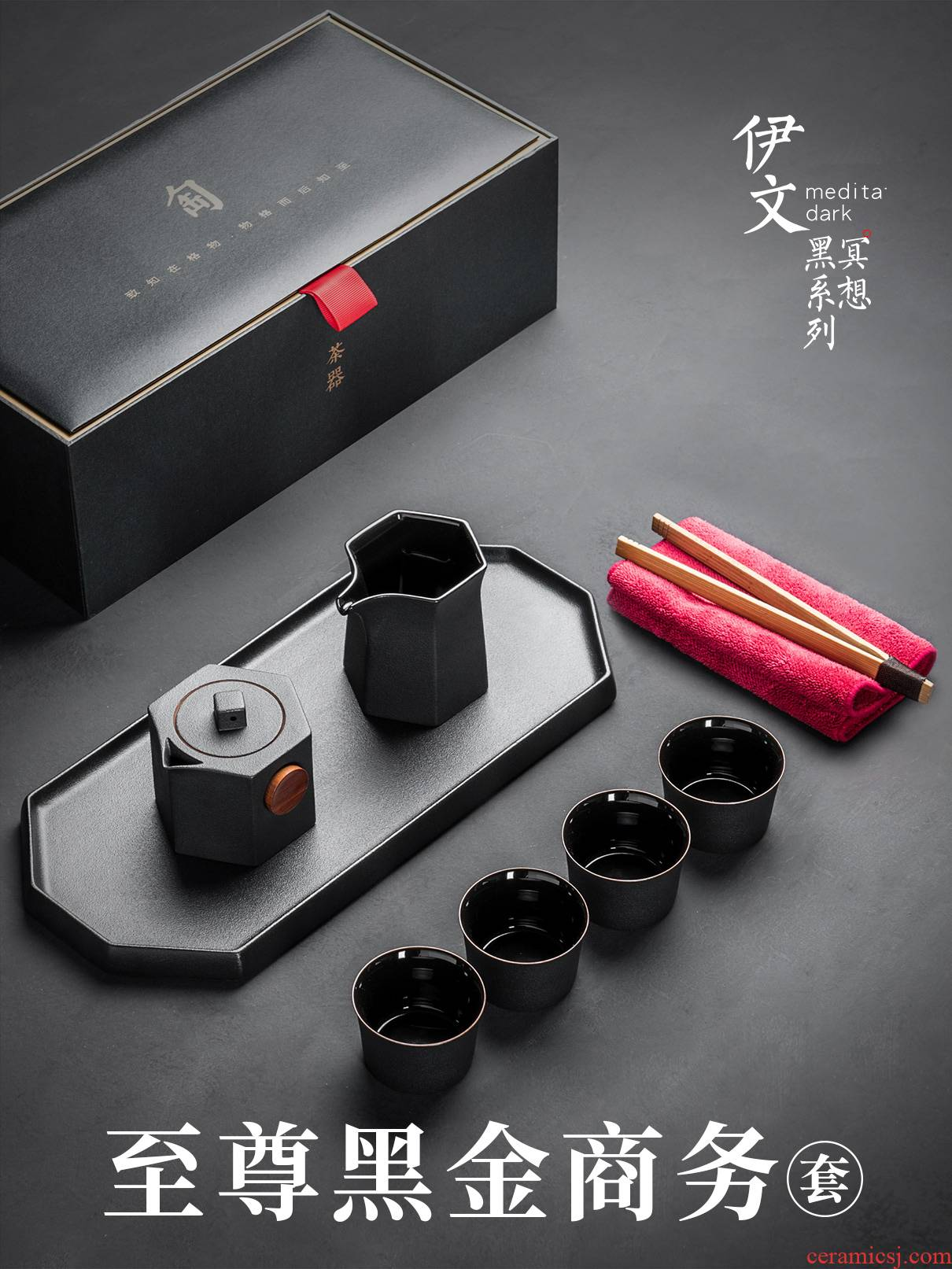 Evan ceramic kung fu tea set of a complete set of Japanese tea taking tea teapot tea tray suits for home office gift boxes