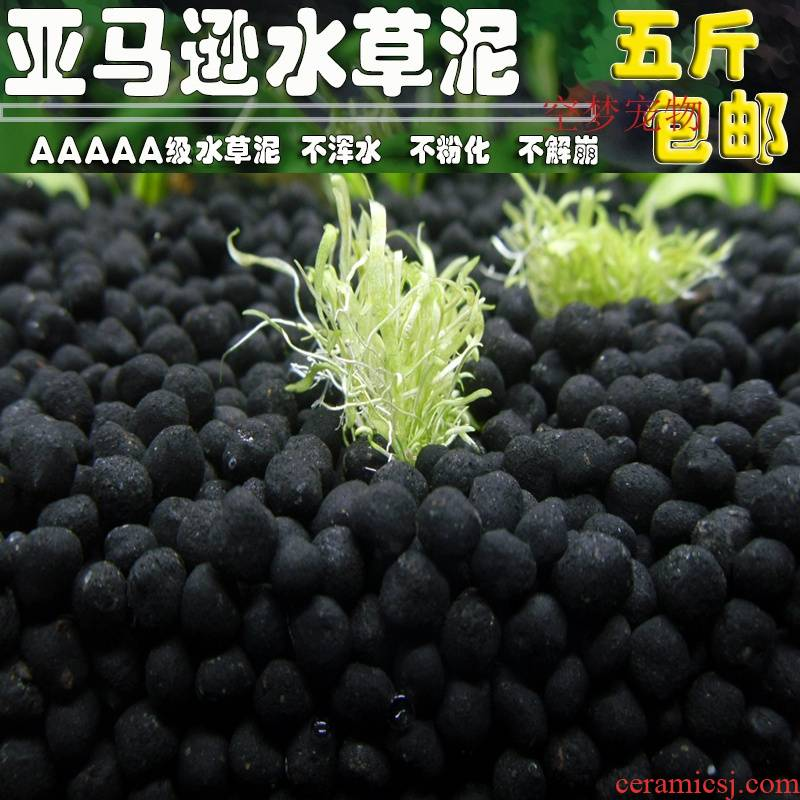 Scenery package aquatic sand braking it black mud mud planting aquarium aquarium ceramsite sand bottom empty dream